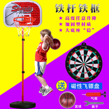 儿童户外运动gr3杆篮球架nd投篮框家用室内男孩宝宝球类玩具