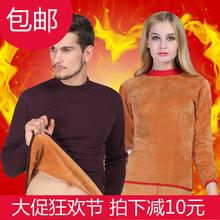 南极的中高领保暖内衣gr7厚加绒男nd黄金绒暖甲两件套装大码