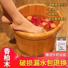 香柏木gr浴桶养生泡nd桶家用洗脚盆女按摩保温(小)木盆木质实木