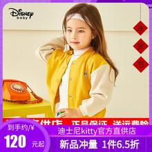 迪士尼童装女童不gr5绒棒球服nd新款儿童时尚运动服两件套潮