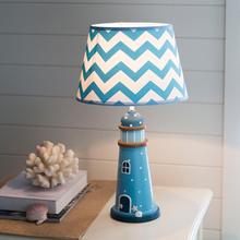 儿童房台灯男孩卧室床头灯 地中海gr13格装饰en童家用调光