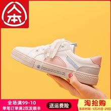 的本ins潮百gr4平底板鞋en鞋韩款女秋季日系森女可爱帆布鞋