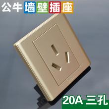 插座电源2gr2A柜款空en6型金色3眼三孔墙壁面板香