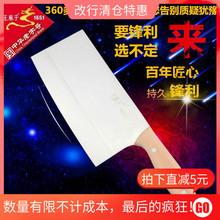 王麻子4CR13不锈钢菜刀厨师刀gr13菜刀夹en厨刀切肉刀片刀薄