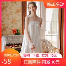 吊带睡裙女夏纯棉性感薄款