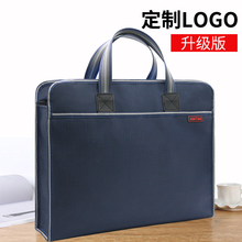 [grauquiles]文件袋帆布商务牛津办公包
