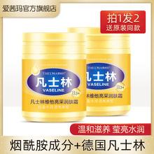 凡士林gr酰胺身体乳ye滋润香体去鸡皮肤去除持久留香