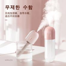手持便gr式喷雾空气ye音学生宿舍空调房美容补水仪(小)型