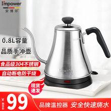 安博尔电gr家用不锈钢yeL电茶壶长嘴电热泡茶烧3166