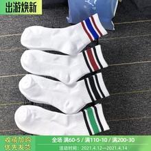 4双 gr巾底男士篮zi纯棉吸汗透气防臭中筒条纹潮流长袜子加厚