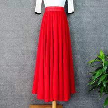雪纺超gr摆半身裙高zi大红色新疆舞舞蹈裙旅游拍照跳舞演出裙