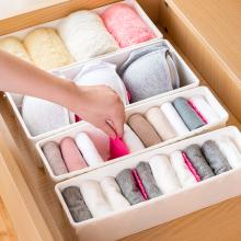 日本进口内衣收纳盒内裤袜子gr10隔抽屉at装短裤塑料整理箱
