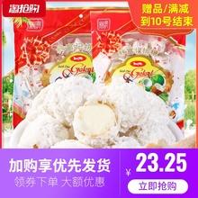 林富记越南排糖进口喜gr7零食椰蓉at圣诞节糖果椰丝雪莎球