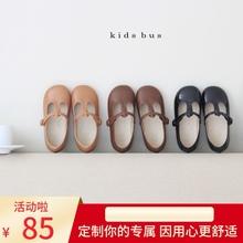 女童鞋gr2021新at潮公主鞋复古洋气软底单鞋防滑(小)孩鞋宝宝鞋