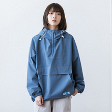 Epigrsocotat系中性bf风宽松连帽冲锋夹克衫 男女式韩款春装外套