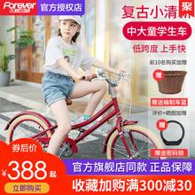 永久儿gr8-10-at女孩16/20寸公主式中大童女童学生脚踏车