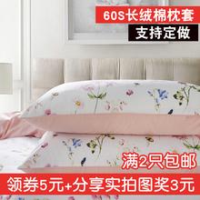 出口60支gr及棉贡缎纯at的定制全棉1.2 1.5米长枕头套