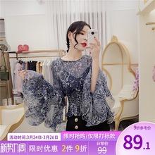 韩衣女gr收腰上衣2at春装时尚设计感荷叶边长袖花朵喇叭袖雪纺衫