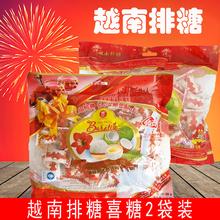 越南新式排gr2原装进口at夹心椰子糖婚庆喜糖果 6袋