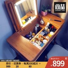 尚�幢�gr卧室翻盖式at叠多功能(小)户型60cm化妆台桌带灯