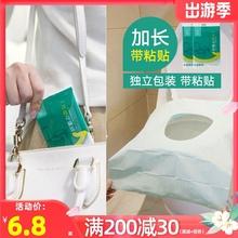 有时光gr次性旅行粘en垫纸厕所酒店专用便携旅游坐便套