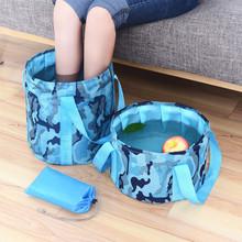 泡脚袋gr折叠泡脚桶en携式旅行洗脚水盆洗衣神器简易旅游水桶