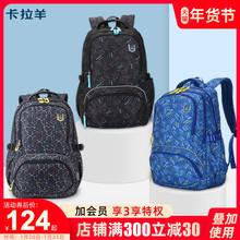 卡拉羊gr肩包男包大en生书包初中生时尚韩款潮流休闲旅行背包