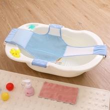 婴儿洗gr桶家用可坐en(小)号澡盆新生的儿多功能(小)孩防滑浴盆