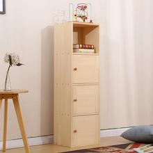 宝宝实gr书柜储物柜en架自由组合收纳柜子书橱带门简易组装