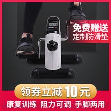 盈亮 迷你健身车老的运动自行车康gr13训练脚en车健身器材