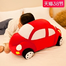 (小)汽车gr绒玩具宝宝en枕玩偶公仔布娃娃创意男孩女孩
