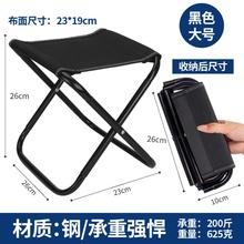 收缩便gr折叠凳子钓en沙滩凳椅子帆布口袋凳子新式多功能实用