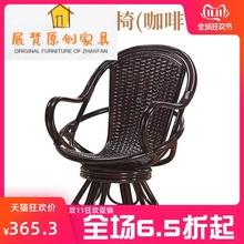 单的靠gr竹椅子休闲en腾椅茶几阳台藤椅三件套真椅组合