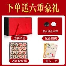 中国象gr棋盘绒布棋en棋格垫子围棋软皮革棋盘套装加厚