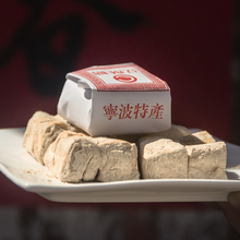 浙江传gr老式宁波特en糖南塘三北(小)吃麻酥糖(小)时候零食