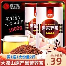 大凉山黑苦gr茶大叶浓麦en川正品饭店专用两罐装共2斤