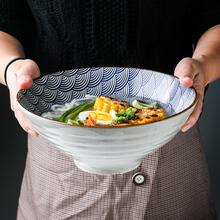 舍里日式陶瓷拉面碗吃面大碗汤碗斗笠gr14面条碗en日料餐具