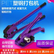 手动拉gr器钢带夹子en机打包拉紧器塑钢带拉紧器