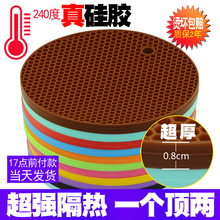 隔热垫gr用餐桌垫锅en桌垫菜垫子碗垫子盘垫杯垫硅胶耐热