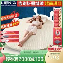 泰国天gr乳胶圆床床en圆形进口圆床垫2米2.2榻榻米垫