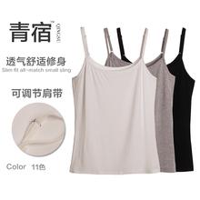 (小)吊带gr心女短式莫en白修身上衣外穿内搭调节肩带薄夏