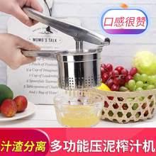 神器榨汁gr压榨挤蜂蜜en水器304钢家用压汁器手动渣汁分离202