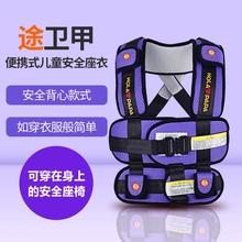 儿童安全gr1椅穿戴款en护马甲便携可折叠车载简易固定绑带