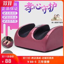 脚底(小)gr按摩器足部en家用女全自动脚部保健揉捏按摩器
