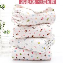 12层gr宝婴宝宝纱en加厚新生儿浴巾纯棉超柔洗澡初生强吸水