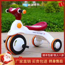 儿童三轮车脚gr3车1-3en号儿童车宝宝幼童三轮车脚踏车户外童