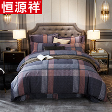 恒源祥gr棉磨毛四件en欧式加厚被套秋冬床单床上用品床品1.8m
