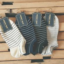 日韩潮gr彩色竖条纹en棉男女生短袜子春夏季吸汗运动情侣船袜