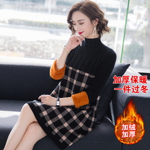 加绒加厚毛gr女冬季中长en领保暖毛衣裙格子打底衫宽松羊毛衫