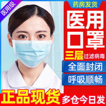 夏季透gr宝宝医用外en50只装一次性医疗男童医护口鼻罩医药